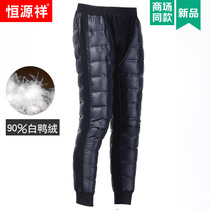 Heng Yuanxiang down pants man inside wear slimming 90% white duck cotton pants plus velvet thickening knee-old warm pants