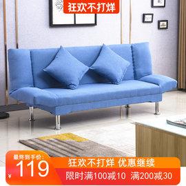 沙发小户型出租房客厅简易现代简约折叠午休床服装店公寓懒人包邮