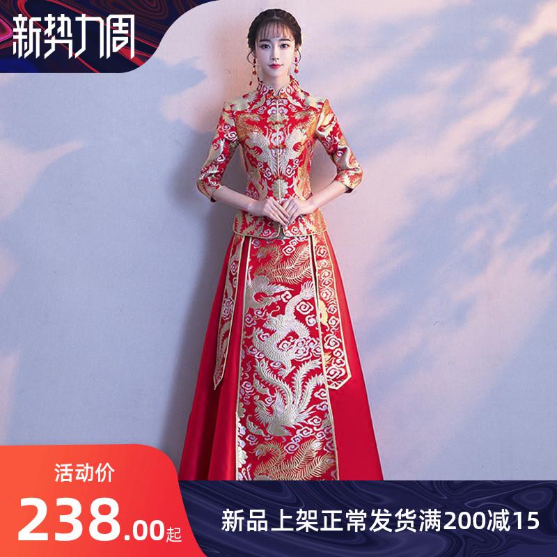 中国风新娘敬酒服新款2020苏州刺绣秀禾服嫁衣龙凤褂秀和服上轿服