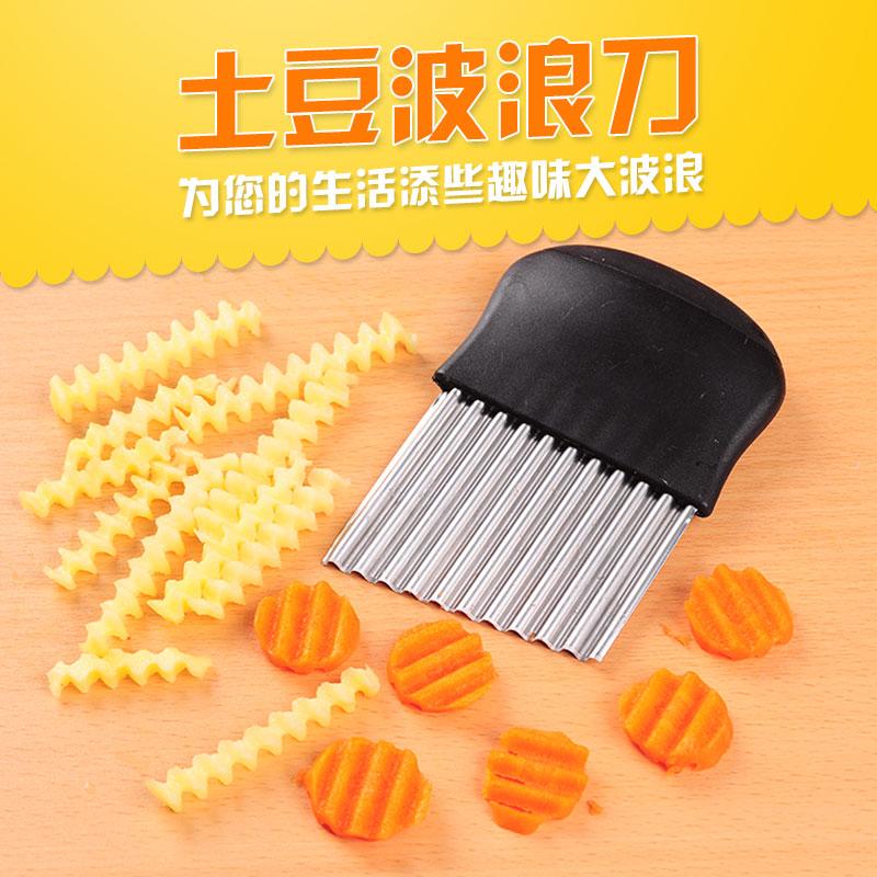 深波纹土豆薯条波浪刀波纹刀不锈钢狼牙土豆刀切丝切条器切花片器
