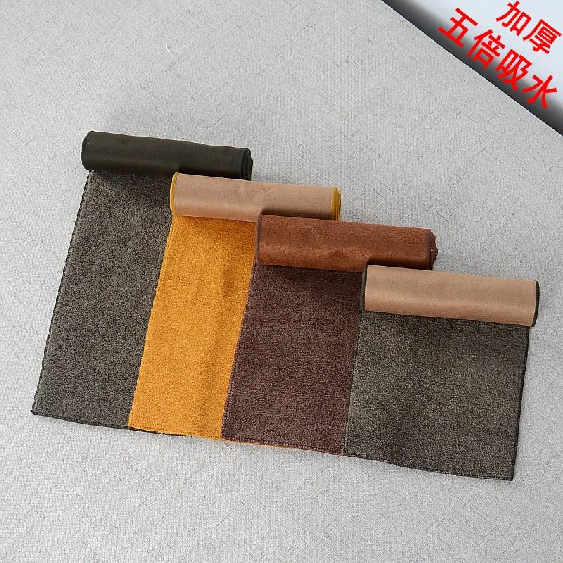茶巾加厚超强吸水长方形功夫茶具专用茶道配件抹布茶布