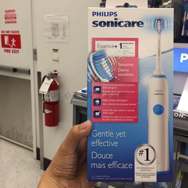 加拿大代购飞利浦sonicare电动牙刷充电式声波震动智能牙刷软毛限6000张券
