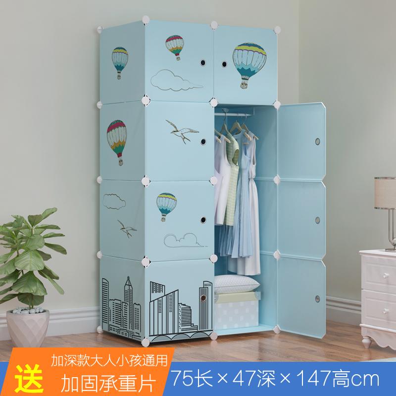 包邮小出租屋改造小家具衣柜 简易 少女房间柜子收纳神器分格家用网红