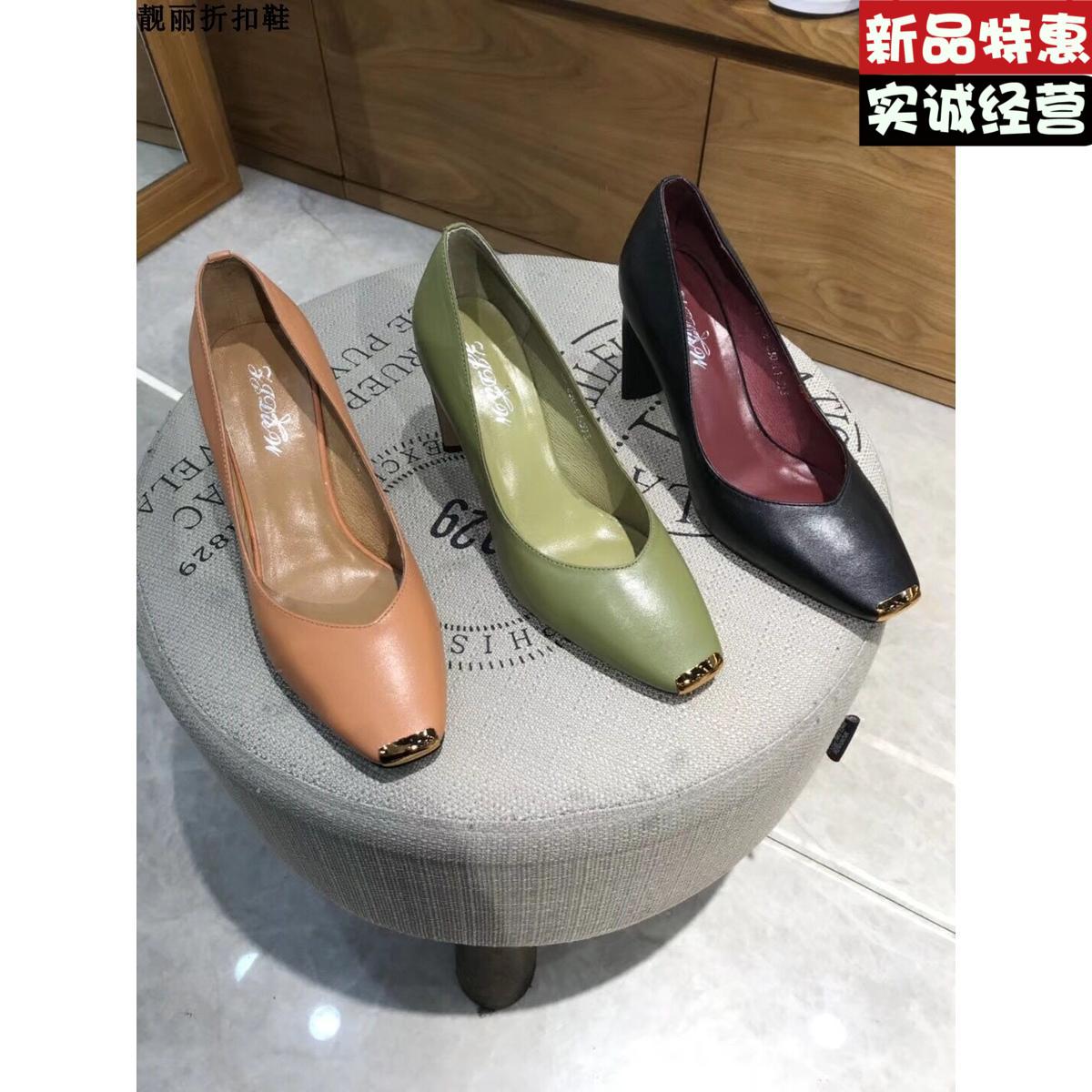 足间蝶舞817-109真皮女单鞋浅口金属方头粗高跟鞋2018春夏季新款