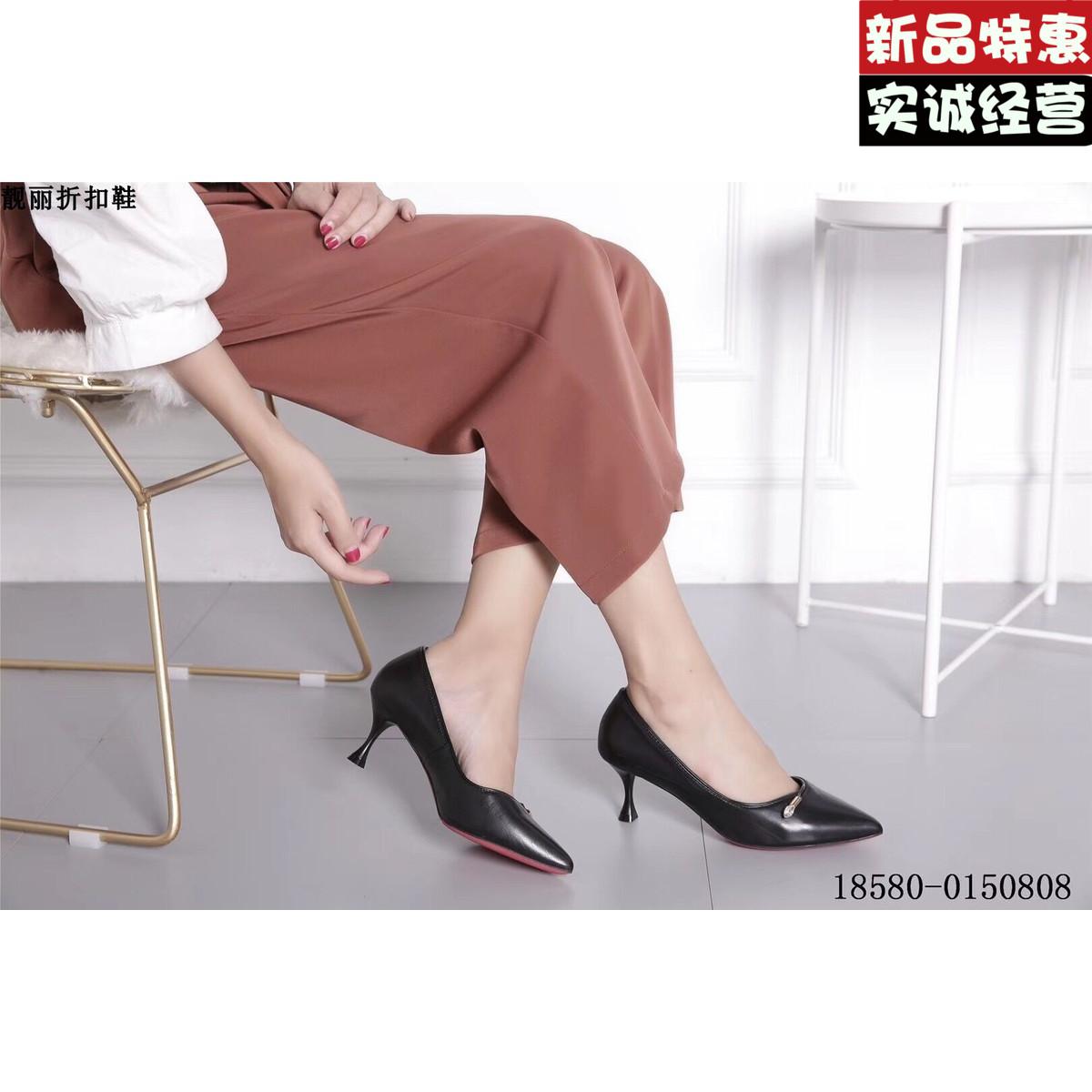 足间蝶舞580-015真皮女单鞋浅口尖头细高跟鞋时装女人味2018秋款