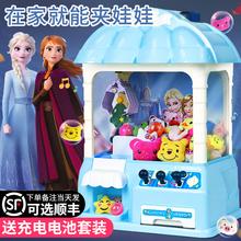 抓娃娃机小型家用扭蛋大号吊迷你夹公仔冰雪奇缘儿童生日礼物玩具