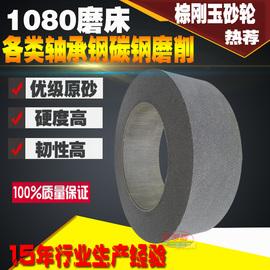 1080无心磨床用砂轮棕刚玉陶瓷砂轮500X150X305粒度均匀平衡性好