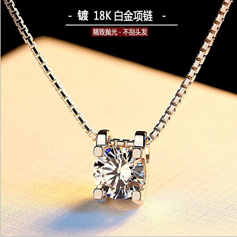 白金项链吊坠女简约气质锁骨链包邮情人节礼物莫桑钻石镀52018K