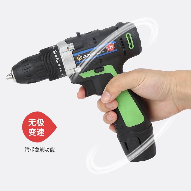 华尚星12直插充电手电钻无线螺丝刀手慢无