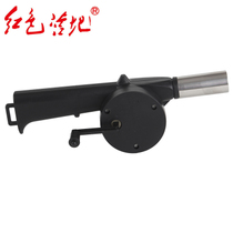 Red Camp Professional Barbecue manual blower outdoor Hand Blower Barbecue Accessories