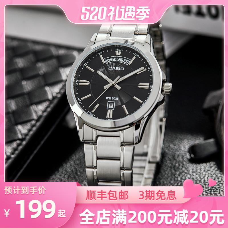 Часы наручные Артикул 42109614524