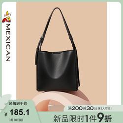 稻草人女士包包2021新款潮时尚高级感大容量单肩腋下包女夏水桶包