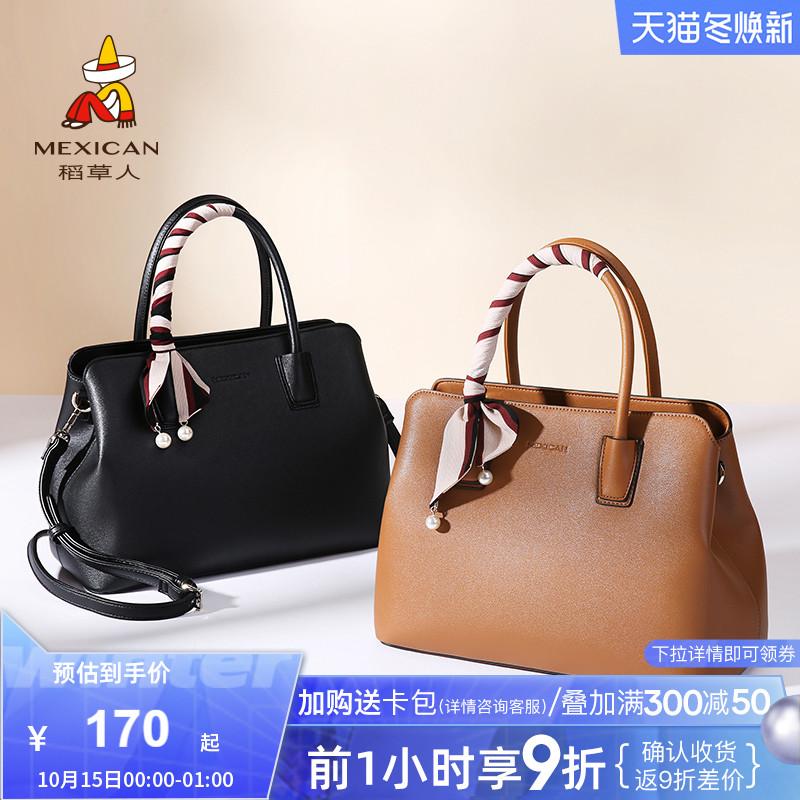 稻草人女士包包2021新款百搭妈妈手提包中年手提单肩斜挎包大容量