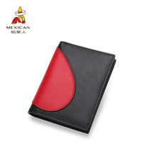 Scarecrow Wallet Female short Student Korean version cute 2018 new personality two folding multifunctional ins change