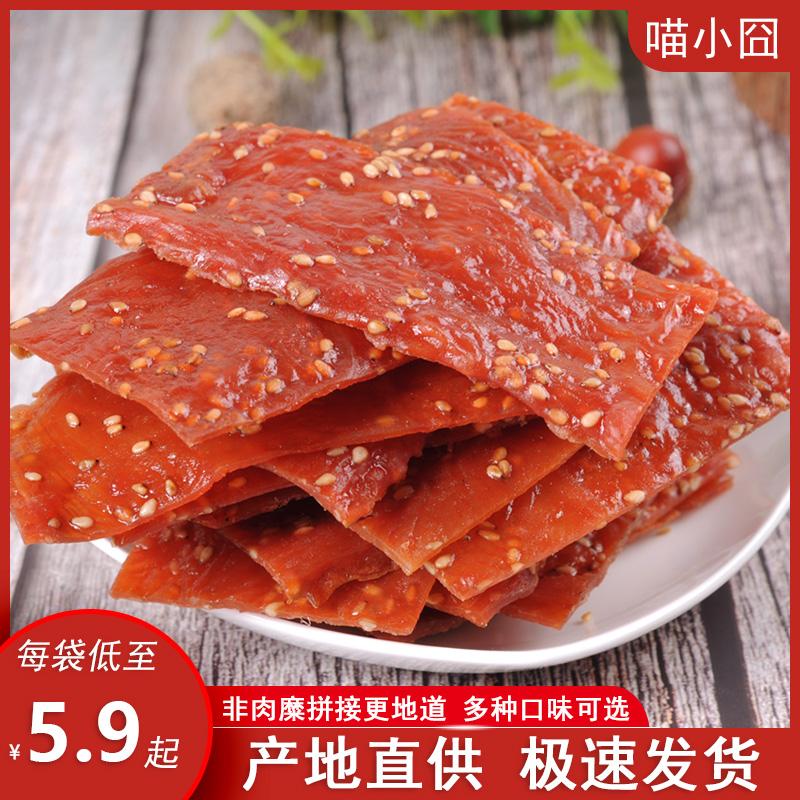 靖江特产猪肉脯原味蜜汁手撕肉脯100g袋装500克泰州香辣猪肉干