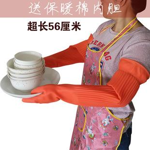 洗碗手套加长胶手套橡胶家务洗衣塑胶防水乳胶家用厨房耐用56厘米