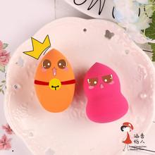 美妆蛋不吃粉 干湿两用硅胶棉化妆工具 葫芦棉气垫粉扑