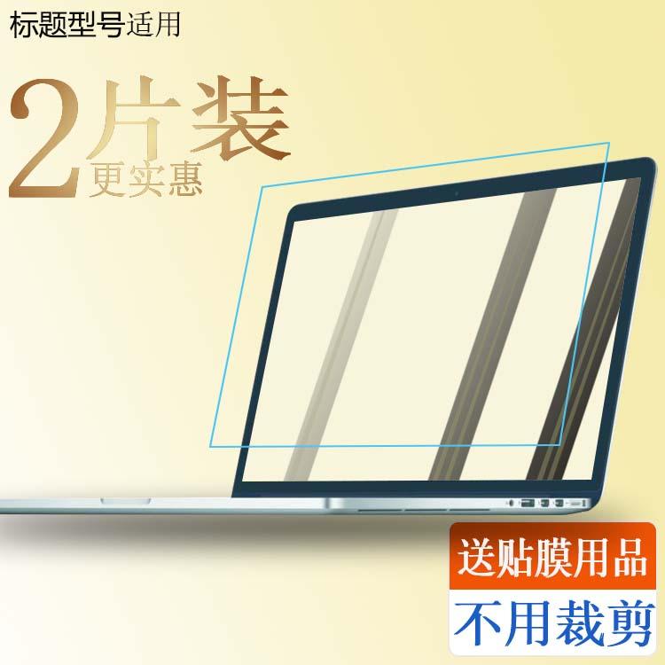 宏�Switch 11V SW5-173-6849�P�本��X屏幕保�o�N膜防�{光�化�膜抗�{光