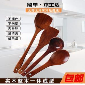 木铲子不粘锅专用木锅铲耐高温实木长柄防烫木铲勺套装炒菜铲子木