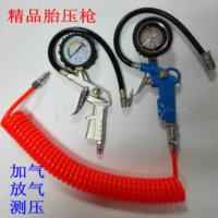 Шина [枪充气表气压表轮] шина [充气嘴汽车充气嘴] шина [表充气枪汽车测压]