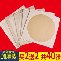 Утепленный Аньхой Xuanzhi Китайская живопись карты бумаги вентилятор Сюань бумаги мягкая карта пустая белый приготовленный Сюань зеркало Лист бумаги