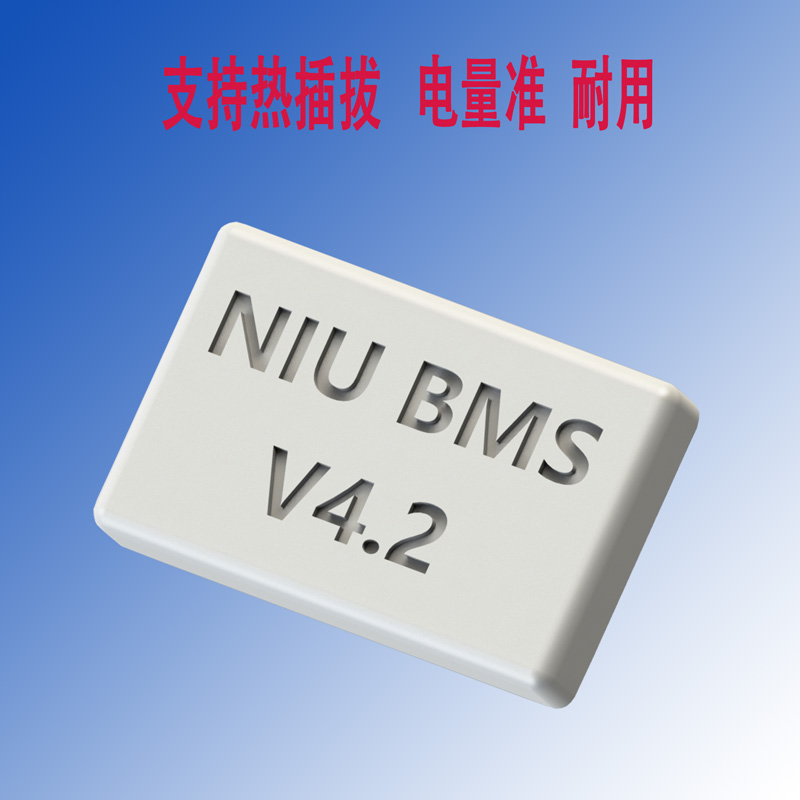 [byssj] calf BMS battery protection board communication third party battery modification unlocking 20 code error 191