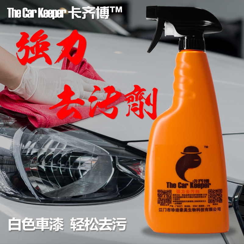 Powerful detergent for white automobile paint surface cleaning heavy oil gum multi-function polishing and descaling products