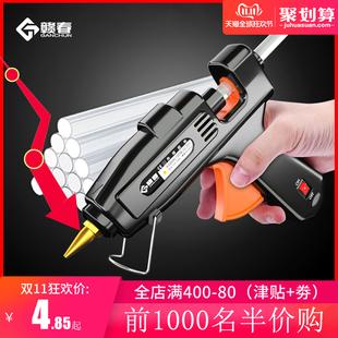 热熔胶枪手工家用电热溶高粘强力胶条小号热融胶棒7 11mm热容胶抢