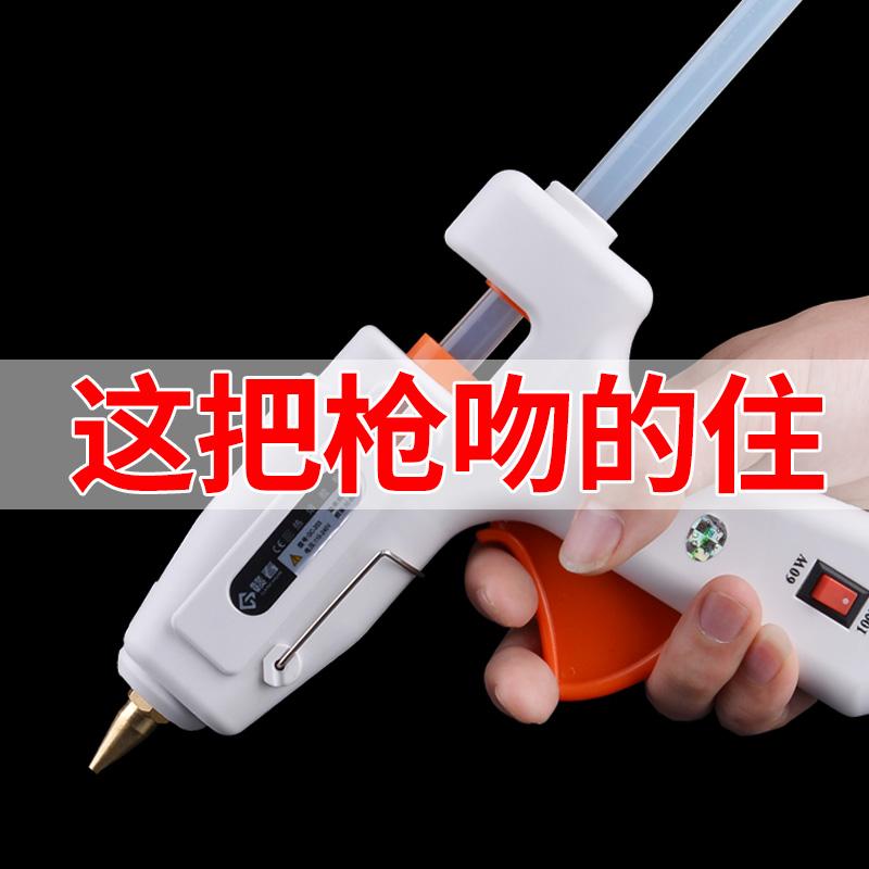 热熔胶枪手工小号电热溶棒棒胶抢家用塑料胶水条送热融胶棒7-11mm