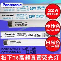 灯管三基色彩色镜前灯节能老式细普通家用长条荧光日光灯T5T4佛山