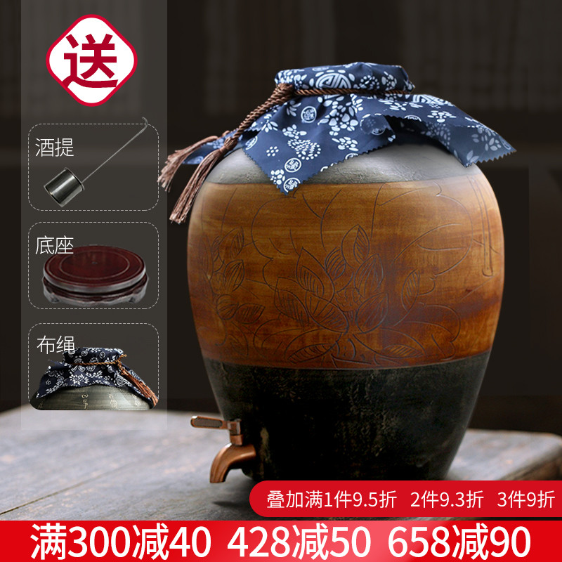 Jingdezhen Ceramic Alcohol Tank Sealed Storage Tank 50 kg 20 kg Alcohol Tank Alcohol Bottle Liquor Household Alcohol Tank