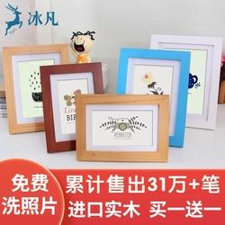 实木挂墙相框摆台10寸a4七寸7创意5洗照片6做成8加16冲印定制摆件