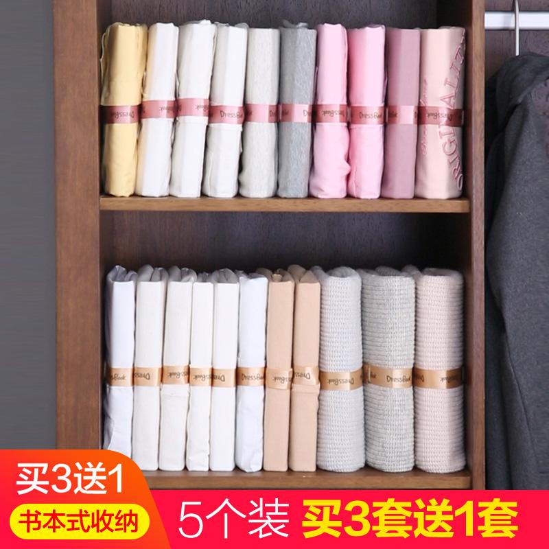 Приспособления для складывания одежды Артикул 581525113037