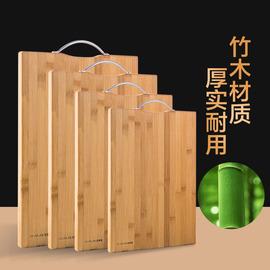 居家家带提手整竹切菜板大号砧板案板加厚厨房家用刀板擀面板菜板