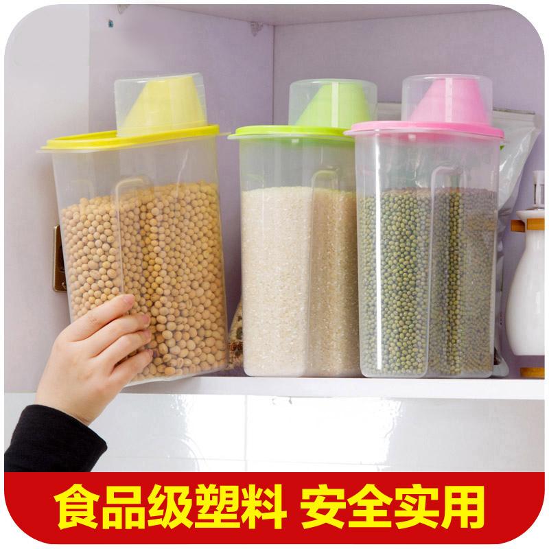 Домой домой пластик прозрачный большой не секрет, печать бак пять долина банка разное зерна в коробку кухня хранение бак хранение бак