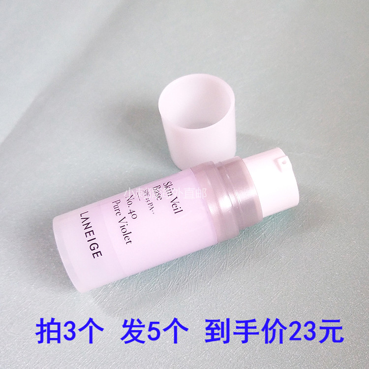 2020 purchase of Lanzhi isolation cream in Korea before BB Cream naked make-up package wet shoulder sun shine skin color