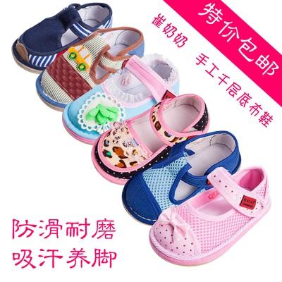 宝宝手工千层底小布鞋女1-3岁男儿童一岁软底单鞋老北5岁学步鞋秋