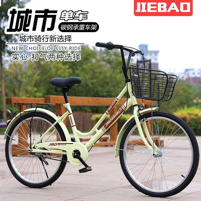 10-14新券免打气自行车以上老款学生成年座椅