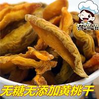 Желтый персик сухой нет добавить в нет конфеты засахаренный фрукты сухой 500g бесплатная доставка специальный свойство нулю еда природный сельское хозяйство домой персик сухой