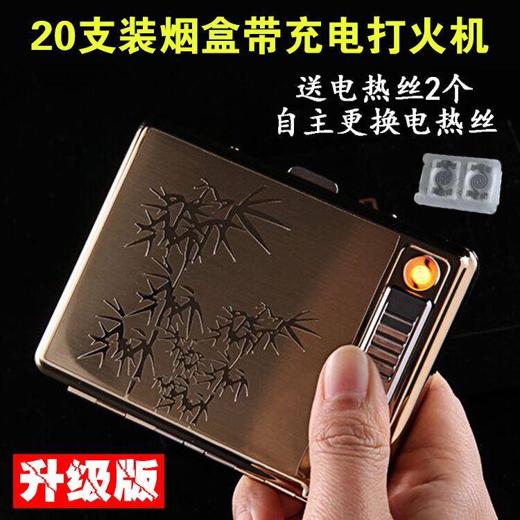 Бесплатная доставка 20 палочки нержавеющей стали металл автоматическая бомба крышка дым коробка USB зарядка зажигалка тонкий электронный зажигалка