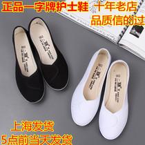 一字牌护士鞋白色坡跟2020新帆布鞋女单鞋美容鞋女鞋舞蹈鞋工作鞋