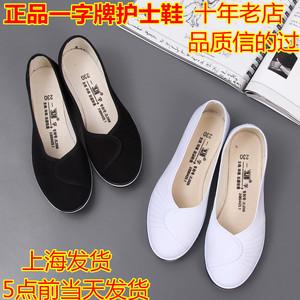 一字牌护士鞋白色坡跟2021新舞蹈鞋
