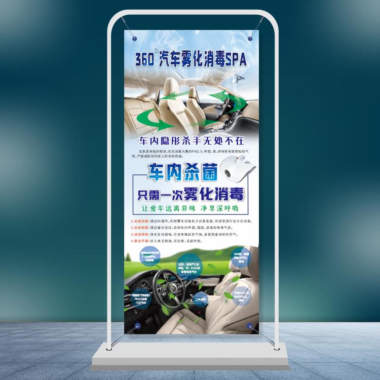 Плакаты / Постеры Артикул 608553274614