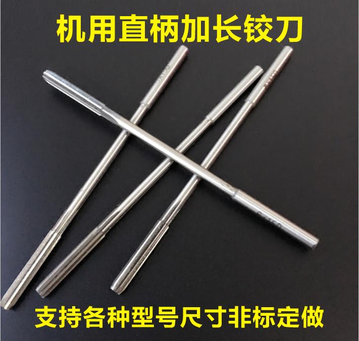 Параллельно машина шарнир нож конический обрабатывать твист нож удлинять белый стальной быстрорежущая сталь 3-4-5-6-7-8-9-10-12-14H7