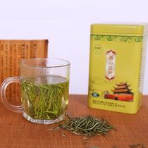 银针黄茶精致礼盒100g湖南岳阳君山银针送礼特产新春茶叶2013