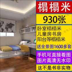 日式卧室榻榻米装修设计效果图小房间儿童房书房小户型室内图片库