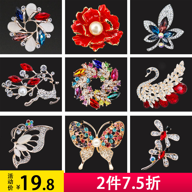 Brooch brooch cardigan coat pin female suit shirt collar pin Japanese and Korean alloy plant flower elegant accessories