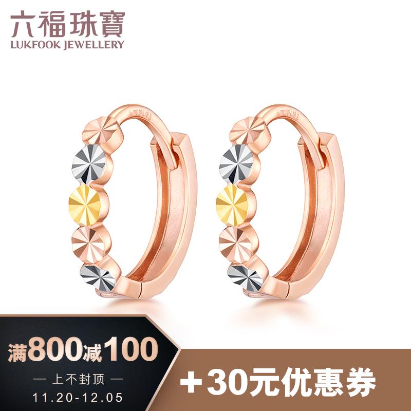 六福珠宝彩金耳钉车花三色金耳环18K金耳钉 L18TBKE0026C