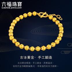 六福珠宝古法黄金圆珠手链转运珠含延长链计价F63TBGB0024
