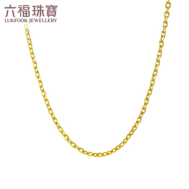 券后1556.00元六福珠宝黄金项链足金锁骨项链百搭十字女款素链计价B01TBGN0004